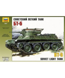 SOVIET LIGHT TANK