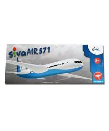 Velero Lanzar Air 571 Azul