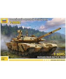 T-90 MC