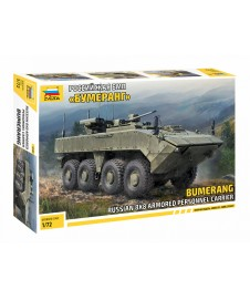 BMP BUMERANG 8X8 ARMORED CAR